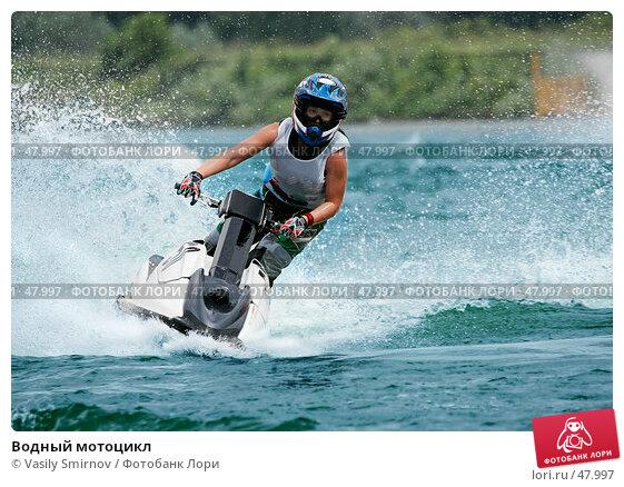 Водный мотоцикл, фото № 47997, снято 26 июня 2005 г. (c) Vasily Smirnov / Фотобанк Лори