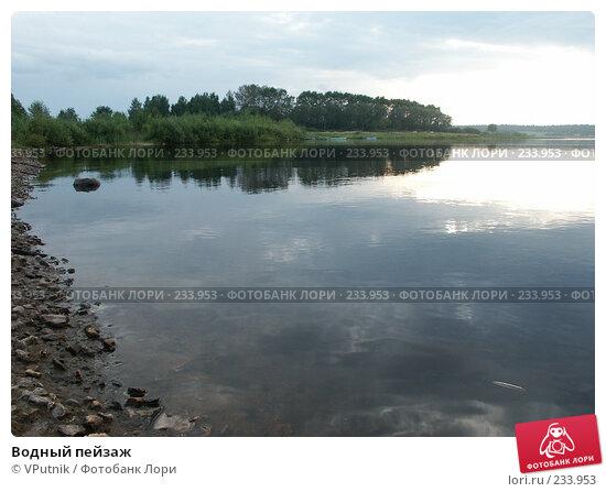 Водный пейзаж, фото № 233953, снято 23 сентября 2017 г. (c) VPutnik / Фотобанк Лори