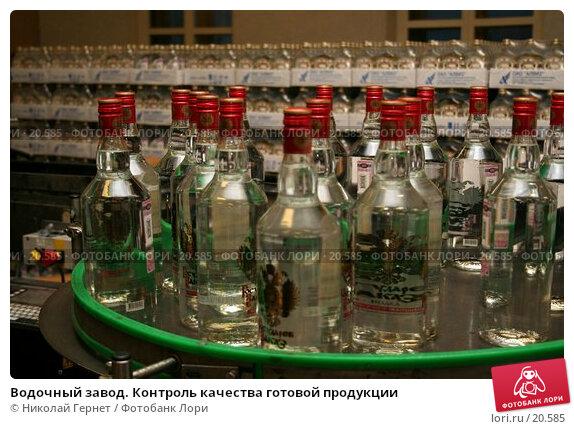 Водочный завод. Контроль качества готовой продукции, фото № 20585, снято 30 ноября 2006 г. (c) Николай Гернет / Фотобанк Лори
