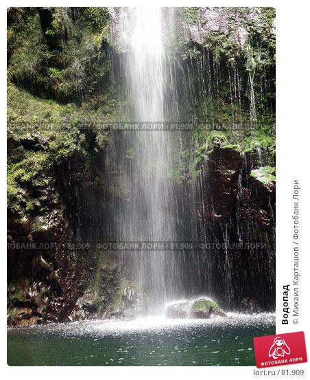 Купить «Водопад», эксклюзивное фото № 81909, снято 2 августа 2007 г. (c) Михаил Карташов / Фотобанк Лори