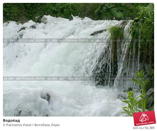 Водопад, фото № 92389, снято 1 июня 2007 г. (c) Parmenov Pavel / Фотобанк Лори