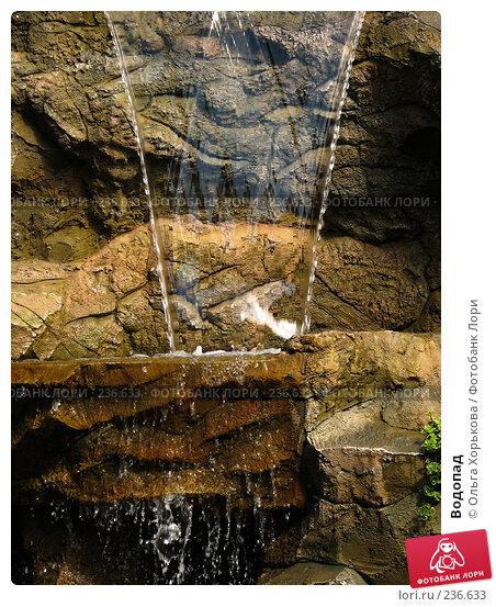 Водопад, фото № 236633, снято 19 августа 2007 г. (c) Ольга Хорькова / Фотобанк Лори