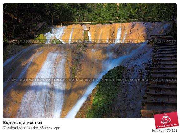 Водопад и мостки, фото № 170521, снято 5 января 2007 г. (c) Бабенко Денис Юрьевич / Фотобанк Лори