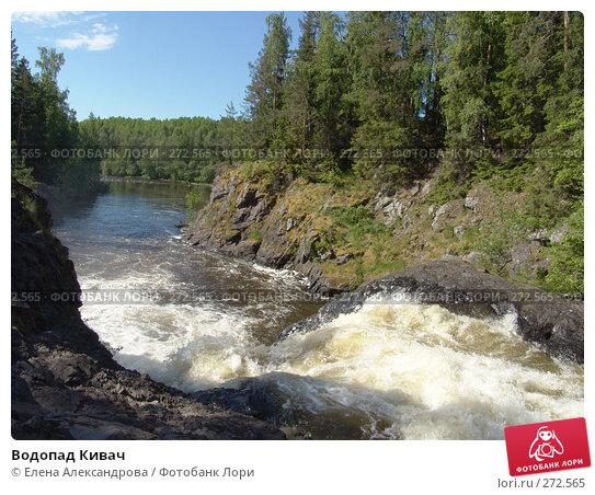Водопад Кивач, фото № 272565, снято 17 июня 2006 г. (c) Елена Александрова / Фотобанк Лори