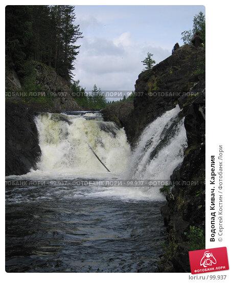 Водопад Кивач. Карелия, фото № 99937, снято 29 июля 2006 г. (c) Сергей Костин / Фотобанк Лори