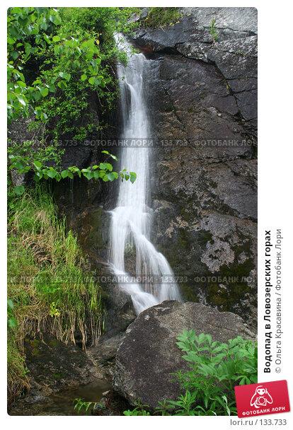 Водопад в Ловозерских горах, фото № 133733, снято 8 июля 2006 г. (c) Ольга Красавина / Фотобанк Лори