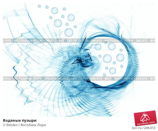 Водяные пузыри, иллюстрация № 249013 (c) ElenArt / Фотобанк Лори
