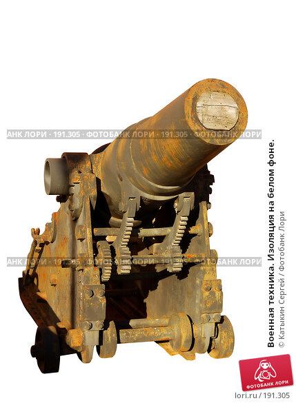 Военная техника. Изоляция на белом фоне., фото № 191305, снято 21 октября 2007 г. (c) Катыкин Сергей / Фотобанк Лори