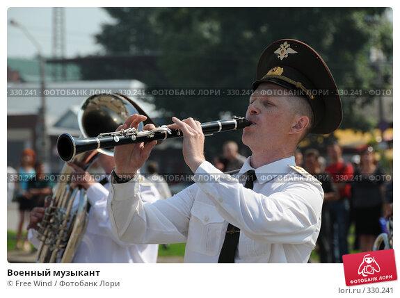 Военный музыкант, эксклюзивное фото № 330241, снято 22 июня 2008 г. (c) Free Wind / Фотобанк Лори
