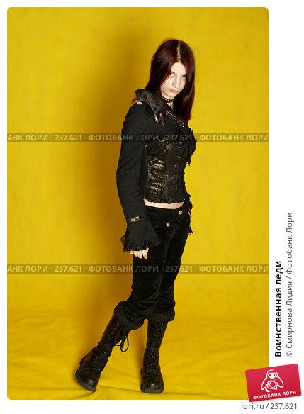 Купить «Воинственная леди», фото № 237621, снято 29 марта 2008 г. (c) Смирнова Лидия / Фотобанк Лори