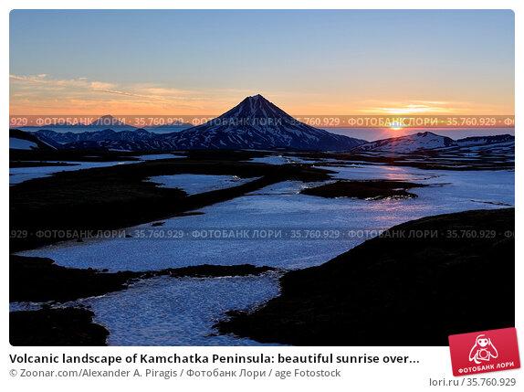 Volcanic landscape of Kamchatka Peninsula: beautiful sunrise over... Стоковое фото, фотограф Zoonar.com/Alexander A. Piragis / age Fotostock / Фотобанк Лори