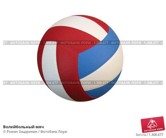 Волейбольный мяч. Стоковое фото, фотограф Роман Зацаринин / Фотобанк Лори