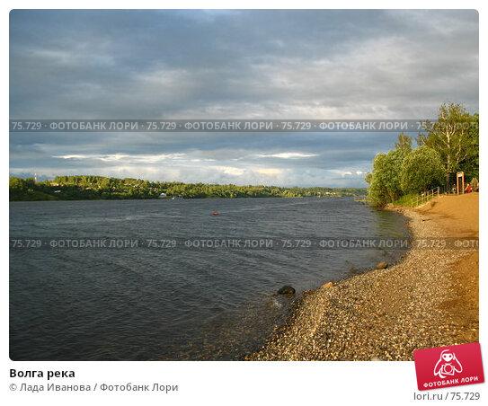 Волга река, фото № 75729, снято 21 июля 2007 г. (c) Лада Иванова / Фотобанк Лори