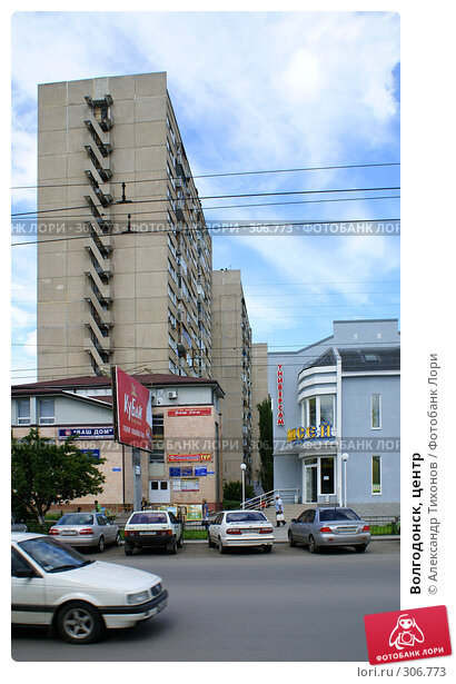 Купить «Волгодонск, центр», фото № 306773, снято 2 мая 2008 г. (c) Александр Тихонов / Фотобанк Лори