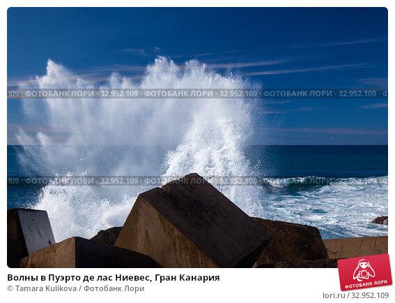 Волны в Пуэрто де лас Ниевес, Гран Канария (2019 год). Стоковое фото, фотограф Tamara Kulikova / Фотобанк Лори