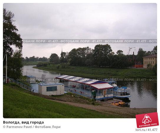 Купить «Вологда, вид города», фото № 41477, снято 5 сентября 2006 г. (c) Parmenov Pavel / Фотобанк Лори