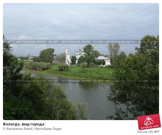 Вологда, вид города, фото № 41497, снято 5 сентября 2006 г. (c) Parmenov Pavel / Фотобанк Лори