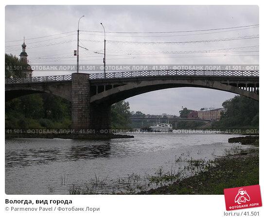 Купить «Вологда, вид города», фото № 41501, снято 5 сентября 2006 г. (c) Parmenov Pavel / Фотобанк Лори