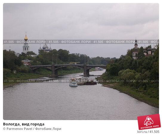 Вологда, вид города, фото № 41505, снято 5 сентября 2006 г. (c) Parmenov Pavel / Фотобанк Лори