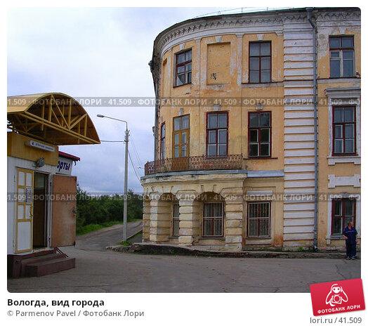 Вологда, вид города, фото № 41509, снято 5 сентября 2006 г. (c) Parmenov Pavel / Фотобанк Лори