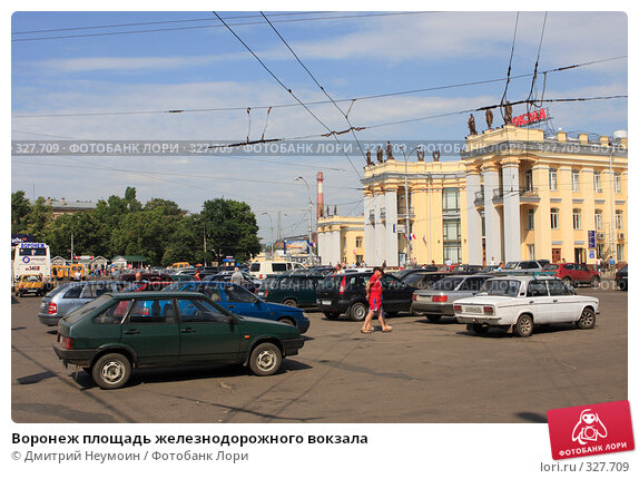 Купить «Воронеж площадь железнодорожного вокзала», эксклюзивное фото № 327709, снято 15 июня 2008 г. (c) Дмитрий Неумоин / Фотобанк Лори