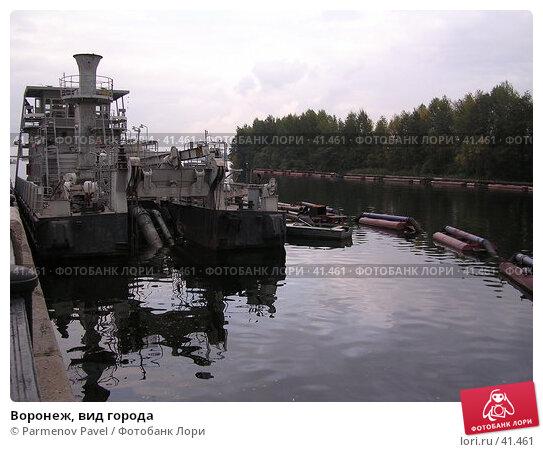 Воронеж, вид города, фото № 41461, снято 6 октября 2006 г. (c) Parmenov Pavel / Фотобанк Лори