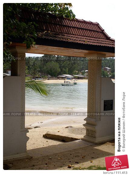 Купить «Ворота на пляже», фото № 111413, снято 19 июня 2007 г. (c) Валерий Шанин / Фотобанк Лори