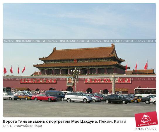 Купить «Ворота Тяньаньмэнь с портретом Мао Цзэдуна. Пекин. Китай», фото № 82177, снято 6 сентября 2007 г. (c) Екатерина Овсянникова / Фотобанк Лори