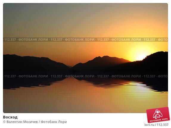 Восход, фото № 112337, снято 18 сентября 2004 г. (c) Валентин Мосичев / Фотобанк Лори