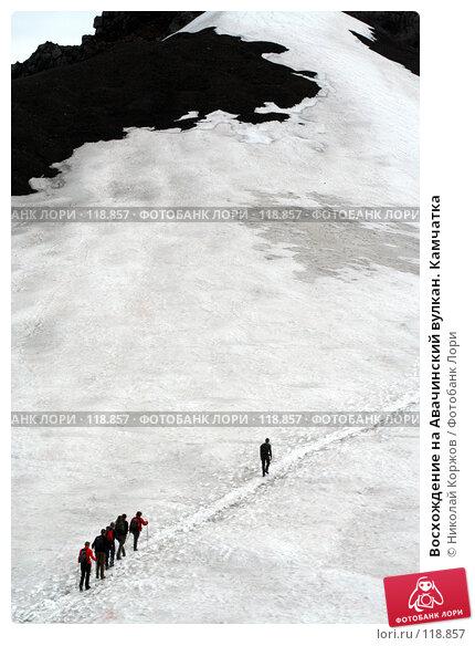 Восхождение на Авачинский вулкан. Камчатка, фото № 118857, снято 5 августа 2007 г. (c) Николай Коржов / Фотобанк Лори