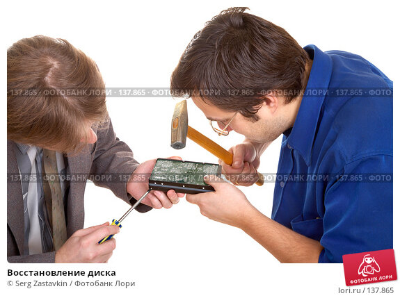 Восстановление диска, фото № 137865, снято 15 декабря 2006 г. (c) Serg Zastavkin / Фотобанк Лори
