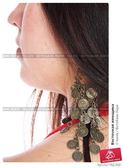 Восточная женщина, фото № 152333, снято 28 октября 2007 г. (c) hunta / Фотобанк Лори