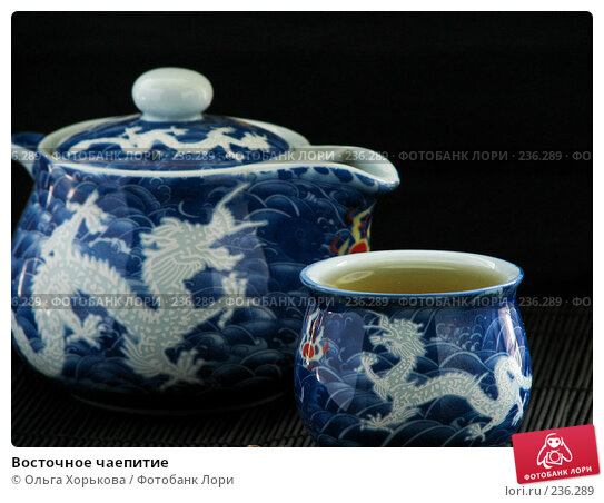 Восточное чаепитие, фото № 236289, снято 5 мая 2007 г. (c) Ольга Хорькова / Фотобанк Лори