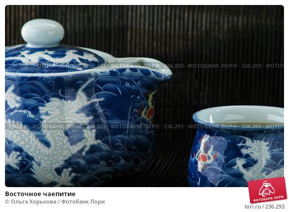 Восточное чаепитие, фото № 236293, снято 5 мая 2007 г. (c) Ольга Хорькова / Фотобанк Лори