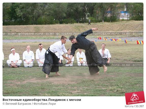 Восточные единоборства.Поединок с мечом, фото № 33397, снято 26 августа 2006 г. (c) Евгений Батраков / Фотобанк Лори