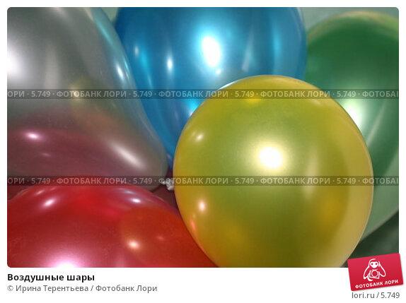 Воздушные шары, эксклюзивное фото № 5749, снято 3 июня 2005 г. (c) Ирина Терентьева / Фотобанк Лори