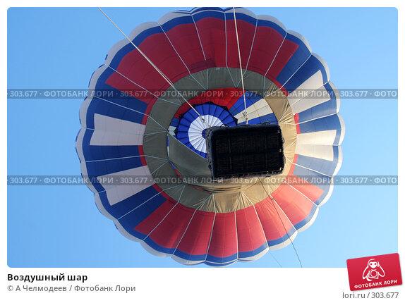 Воздушный шар, фото № 303677, снято 16 июня 2007 г. (c) A Челмодеев / Фотобанк Лори