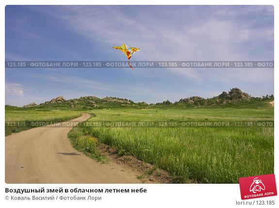Воздушный змей в облачном летнем небе, фото № 123185, снято 13 июня 2006 г. (c) Коваль Василий / Фотобанк Лори