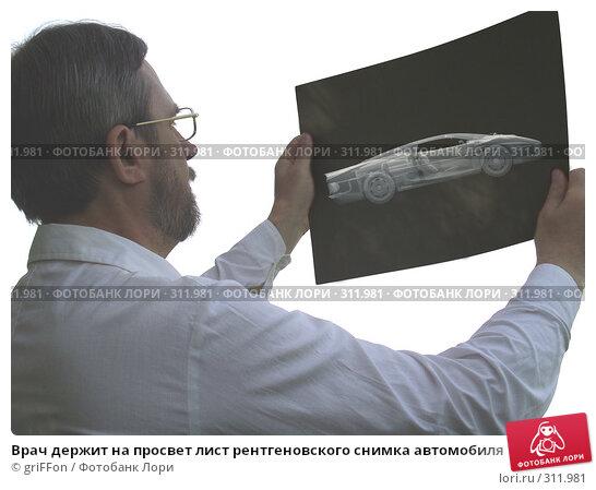 Врач держит на просвет лист рентгеновского снимка автомобиля, фото № 311981, снято 29 марта 2017 г. (c) griFFon / Фотобанк Лори