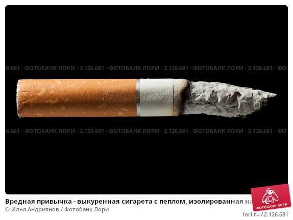 Гарь в электронной сигарете как исправить