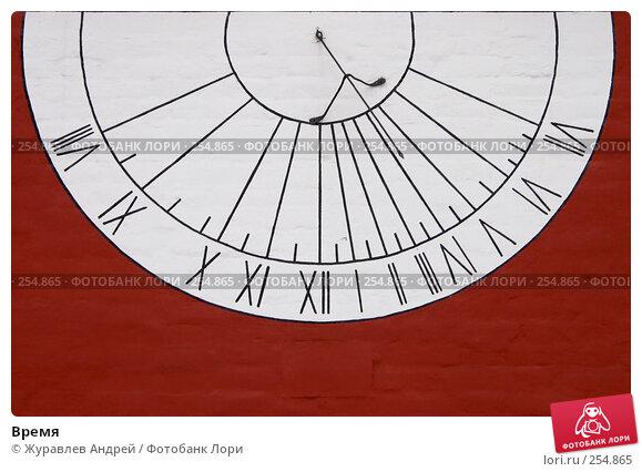 Купить «Время», эксклюзивное фото № 254865, снято 27 января 2008 г. (c) Журавлев Андрей / Фотобанк Лори