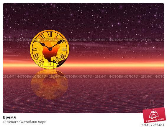 Время, иллюстрация № 256641 (c) ElenArt / Фотобанк Лори