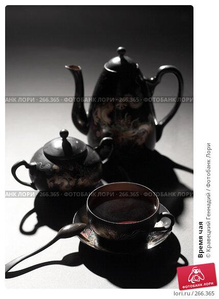 Купить «Время чая», фото № 266365, снято 10 ноября 2005 г. (c) Кравецкий Геннадий / Фотобанк Лори
