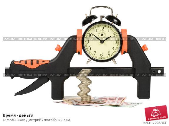 Время - деньги, фото № 228361, снято 18 марта 2008 г. (c) Мельников Дмитрий / Фотобанк Лори