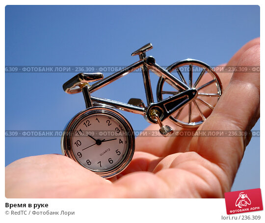 Время в руке, фото № 236309, снято 29 марта 2008 г. (c) RedTC / Фотобанк Лори