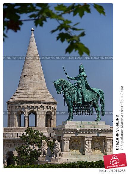 Всадник у башни (2012 год). Стоковое фото, фотограф Барабанов Максим / Фотобанк Лори