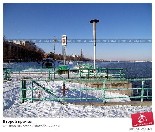 Купить «Второй причал», фото № 244421, снято 23 марта 2008 г. (c) Бяков Вячеслав / Фотобанк Лори
