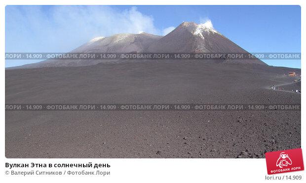 Вулкан Этна в солнечный день, фото № 14909, снято 7 октября 2004 г. (c) Валерий Ситников / Фотобанк Лори