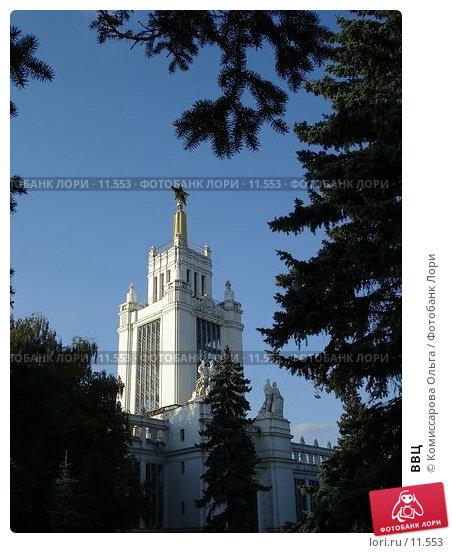 ВВЦ, фото № 11553, снято 7 сентября 2005 г. (c) Комиссарова Ольга / Фотобанк Лори