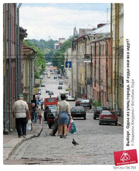 Выборг. Одна из улиц города. И куда они все идут?, фото № 36701, снято 1 августа 2005 г. (c) Людмила Жмурина / Фотобанк Лори